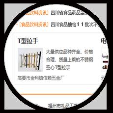 沧州网络公司,盐山网络公司,河间网络公司,泊头网络公司,沧州G3代理
